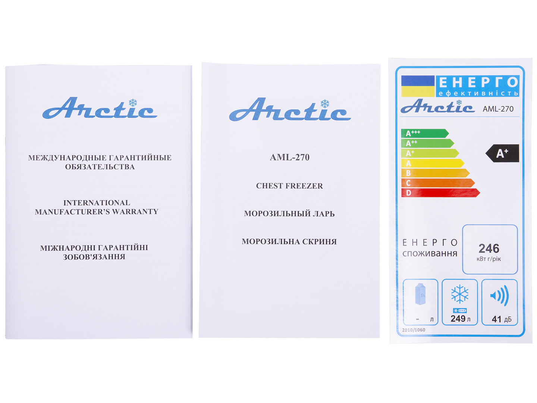 1514505_arctic_aml-270_2