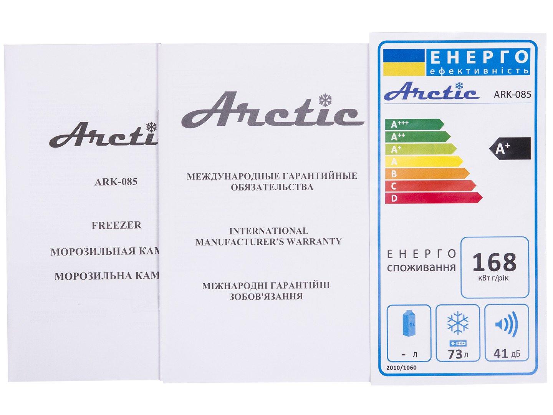 1308691_arctic_ark-085_1