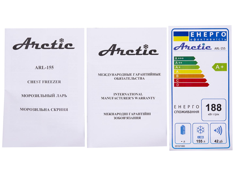 1308693_arctic_arl-155_2