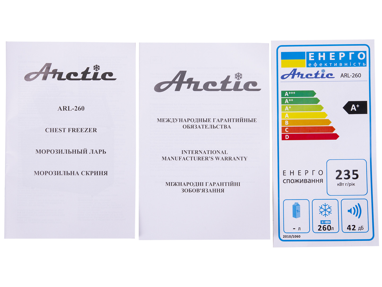 1308695_arctic_arl-260_2