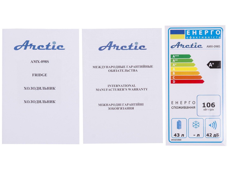 1607606_arctic_amx-098s_1