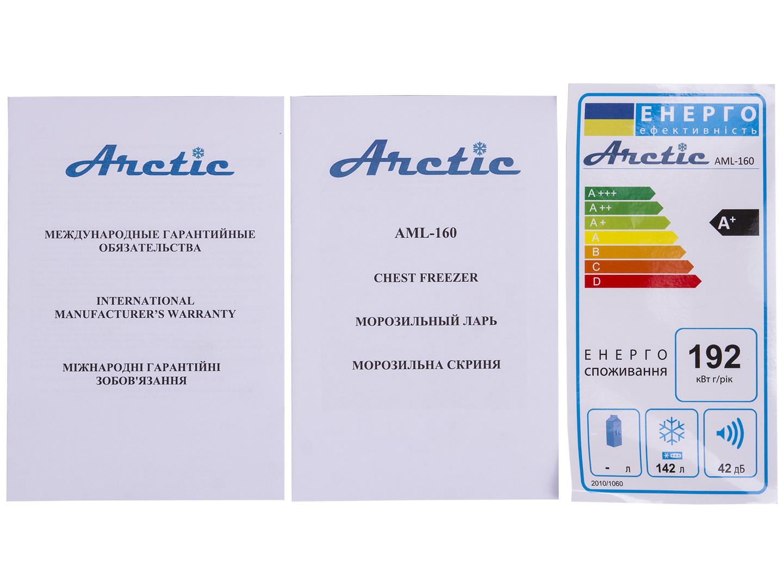 arctic_aml-160_13