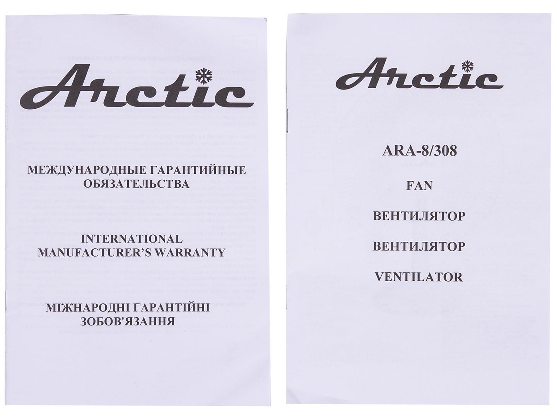 1610467_arctic_ara-8-308_1