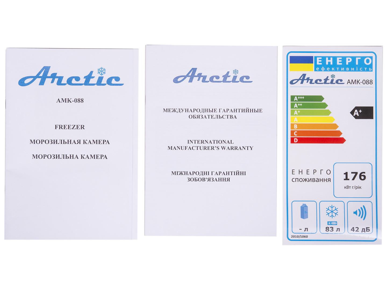 arctic_amk-088_14