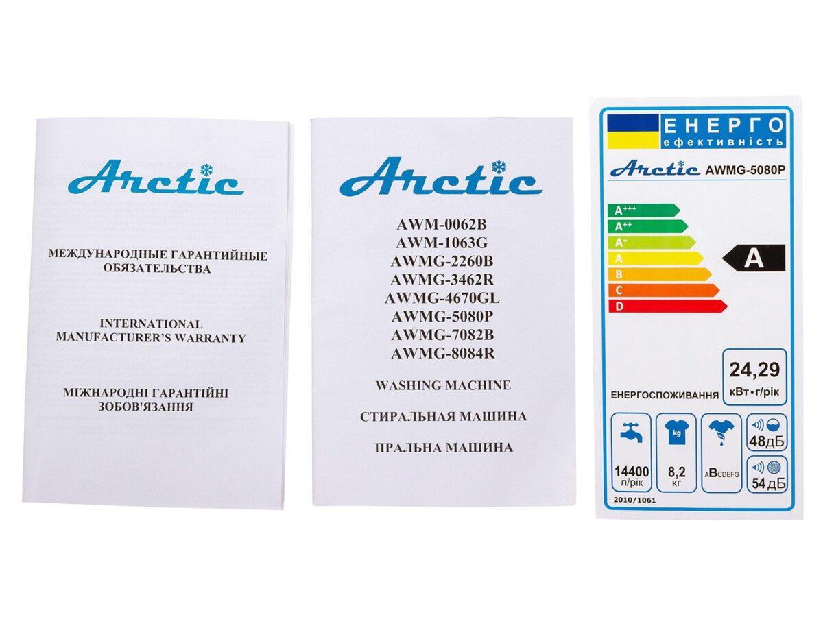 1656485_arctic_awmg-5080p_2__1