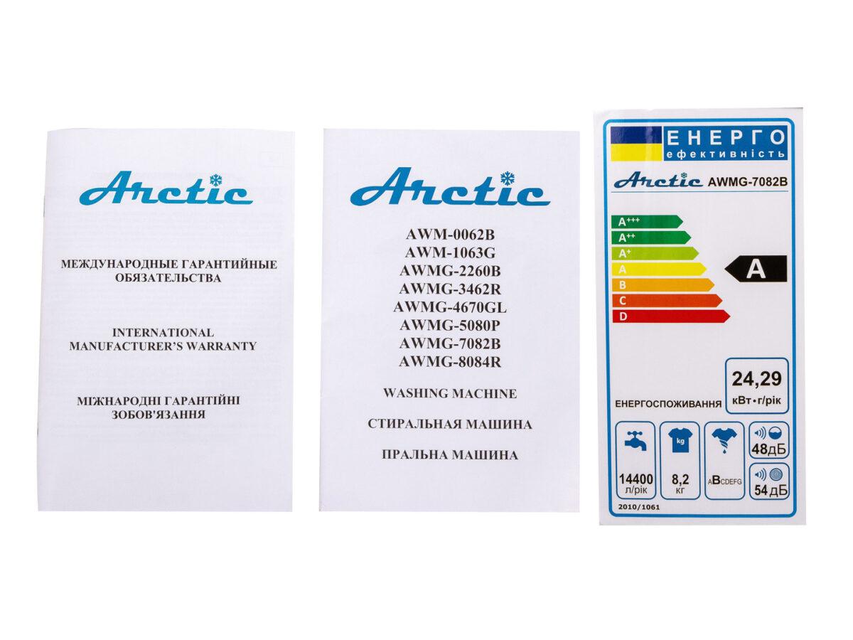 1656487_arctic_awmg-7082b_4__1
