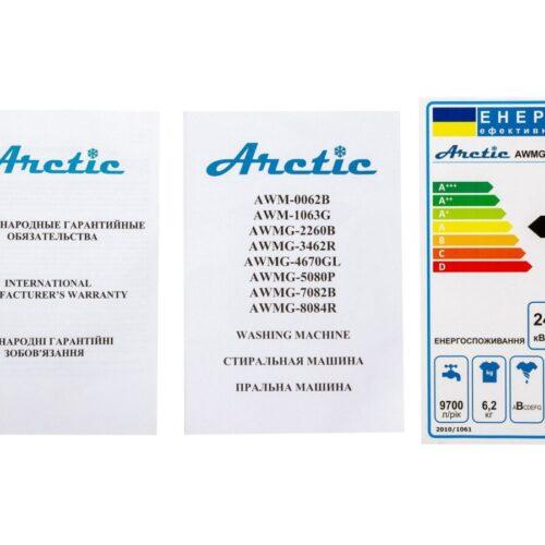 1656494_arctic_awmg-4670gl_11_