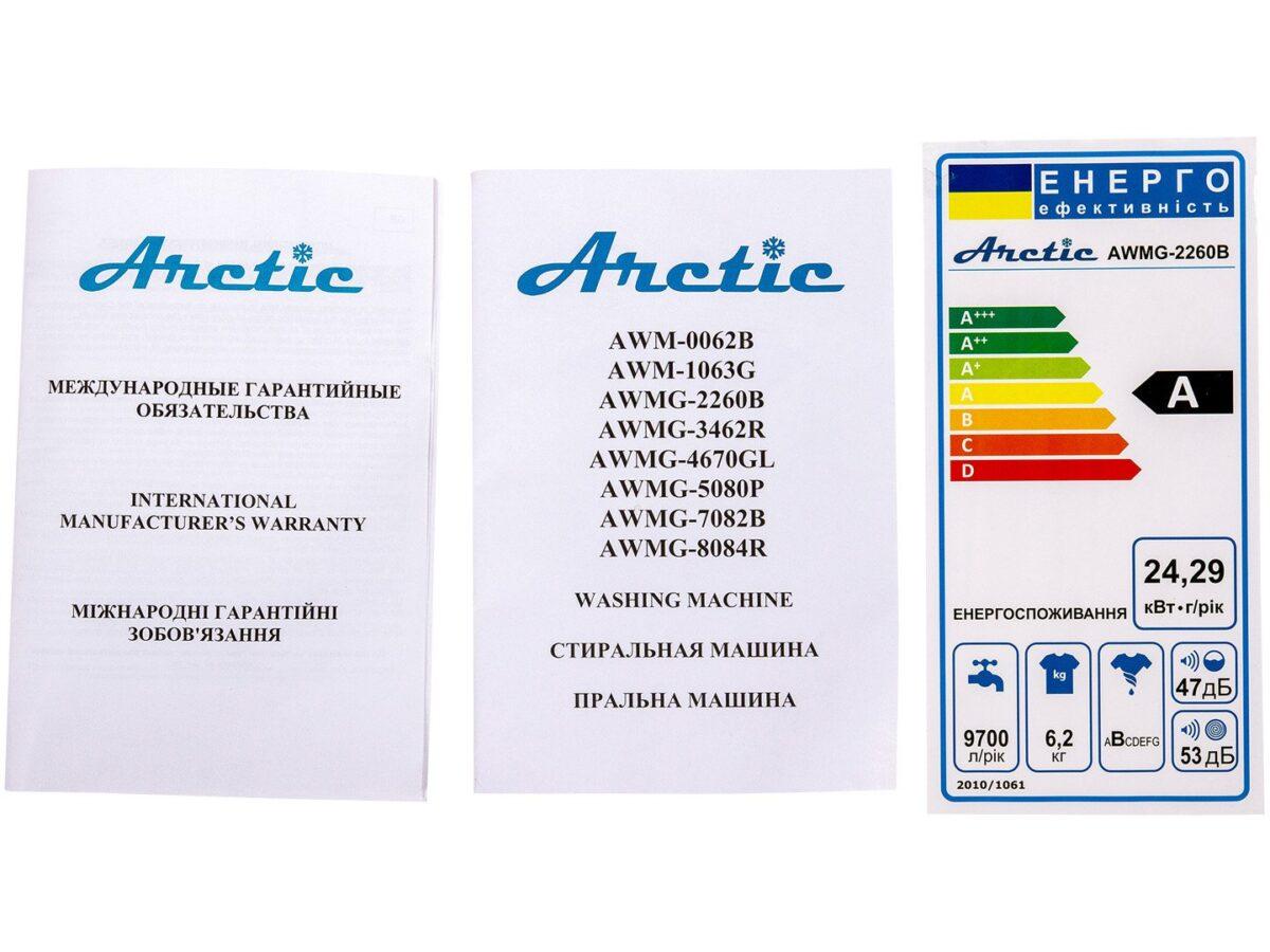 1656496_arctic_awmg-2260b_17_