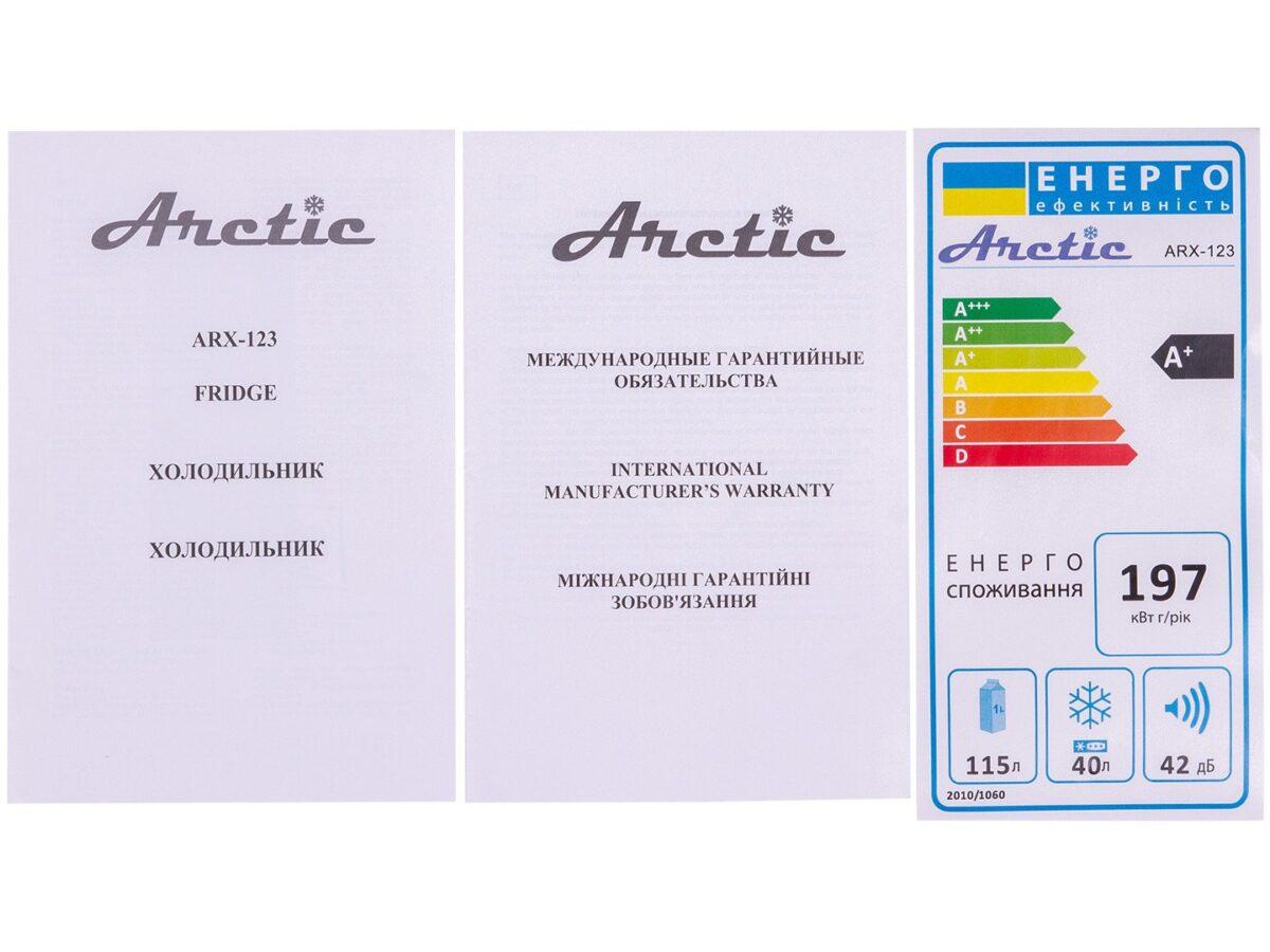 1617344_arctic_arx-123_18_